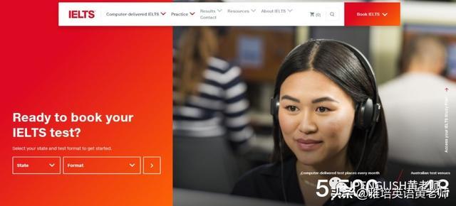 听说雅思机考简单?黄老师带你全面体验Computer-delivered IELTS(2019更新版)