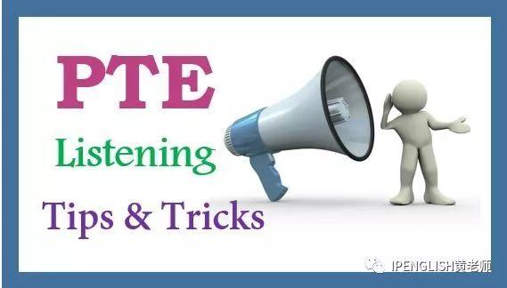 PTE听力小题难度浮动非常大?黄老师教你该如何练习