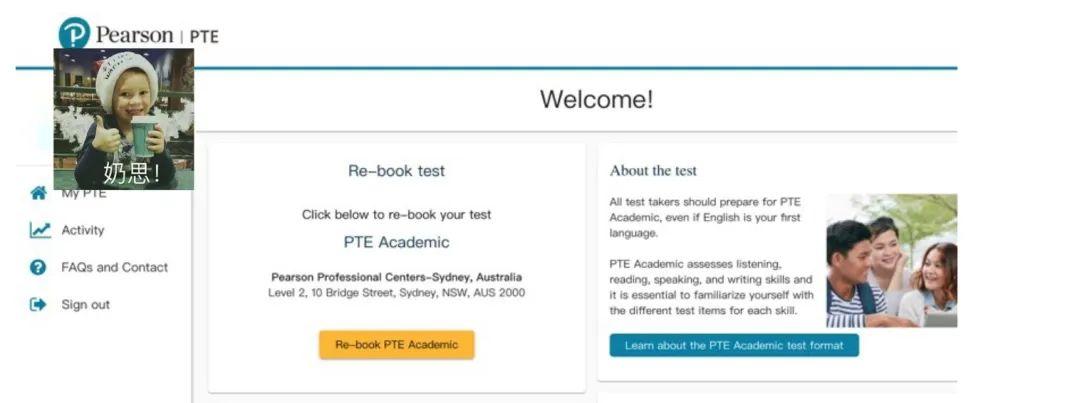 PTE官方网站重大更新!成绩单更加简洁漂亮,网站功能更全面,操作易上手
