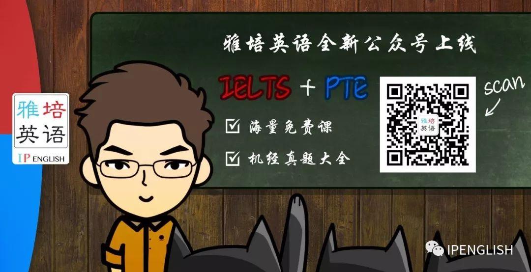 【雅思/PTE写作】教育话题作文怎么写?别急先种棵树吧