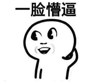 黄亦凡教你如何在PTE口语中唱出完美的flow(视频)
