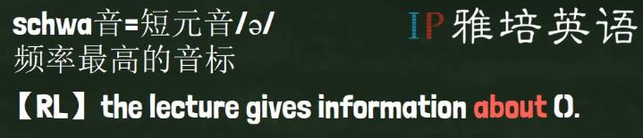 PTE口语发音分数低,看看是不是这个东西在作祟