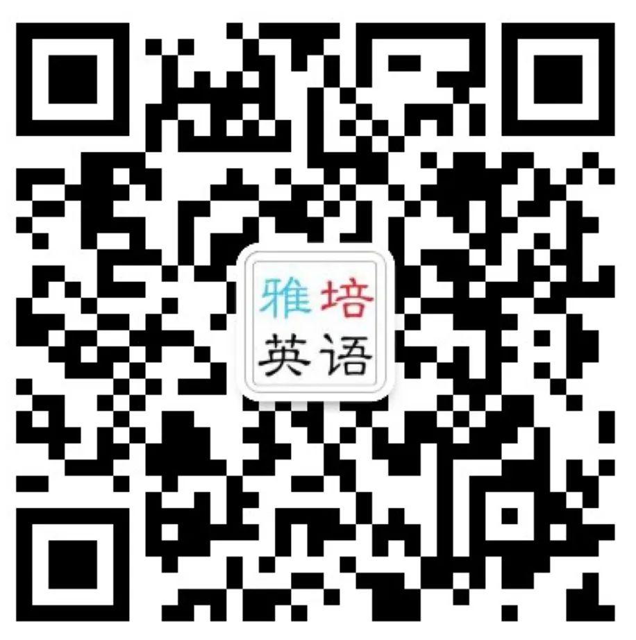 【剑桥雅思16】大作文独家解析(上)