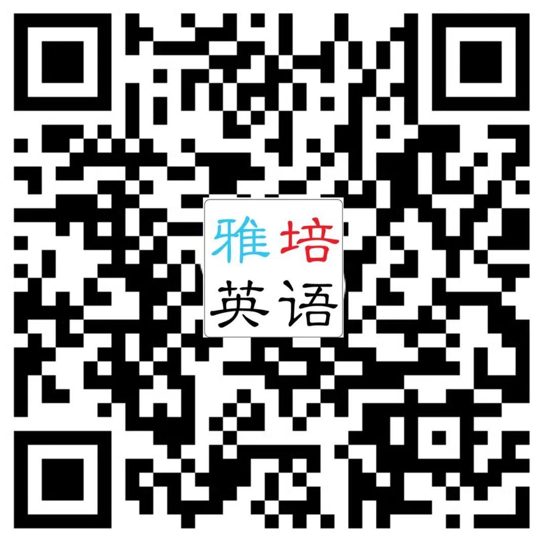 本周(10.9)雅思大作文范文-竞争合作类必考题